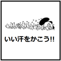 chukuma-3002