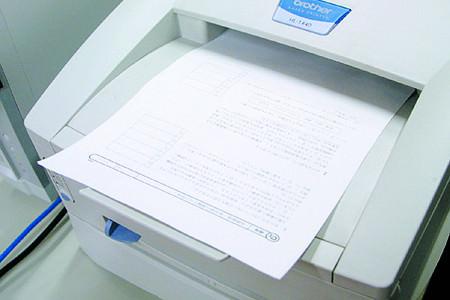 プリントを印刷